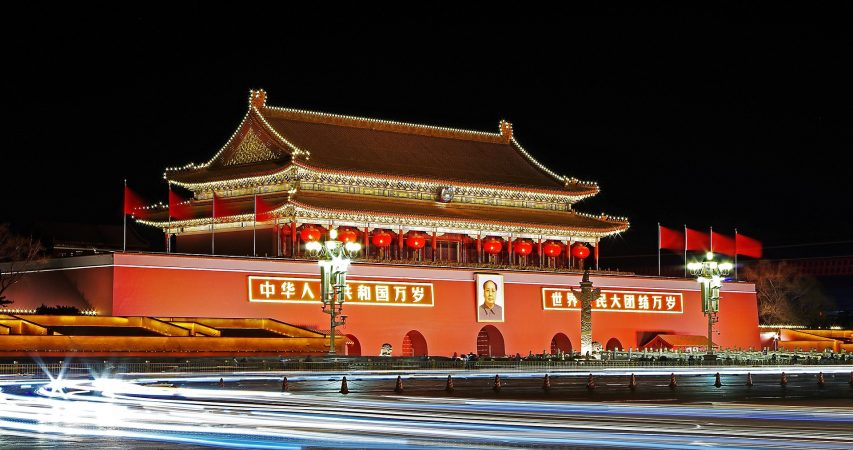 Chinese outbound tourism - How to attract Chinese tourists - Orioly ebook
